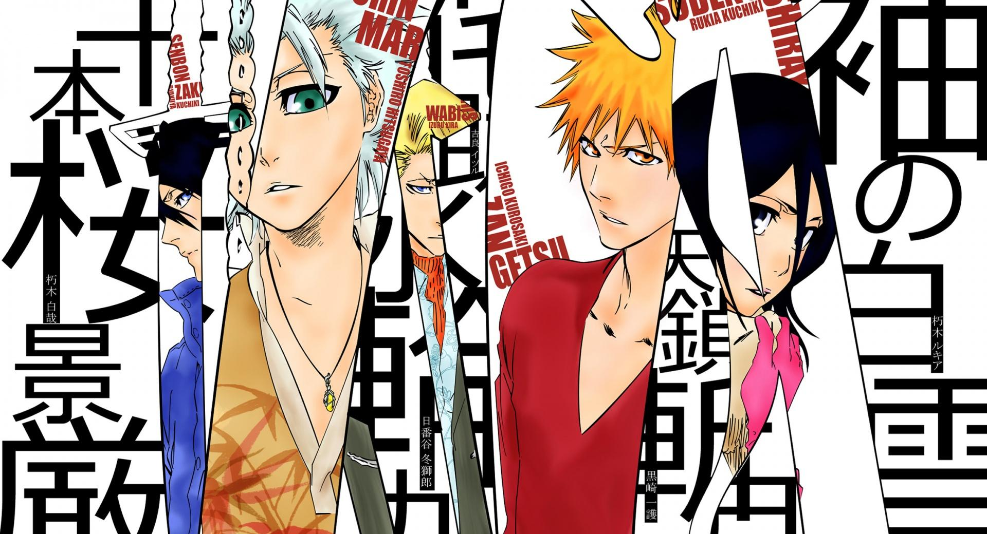 Bleach Characters wallpapers HD quality
