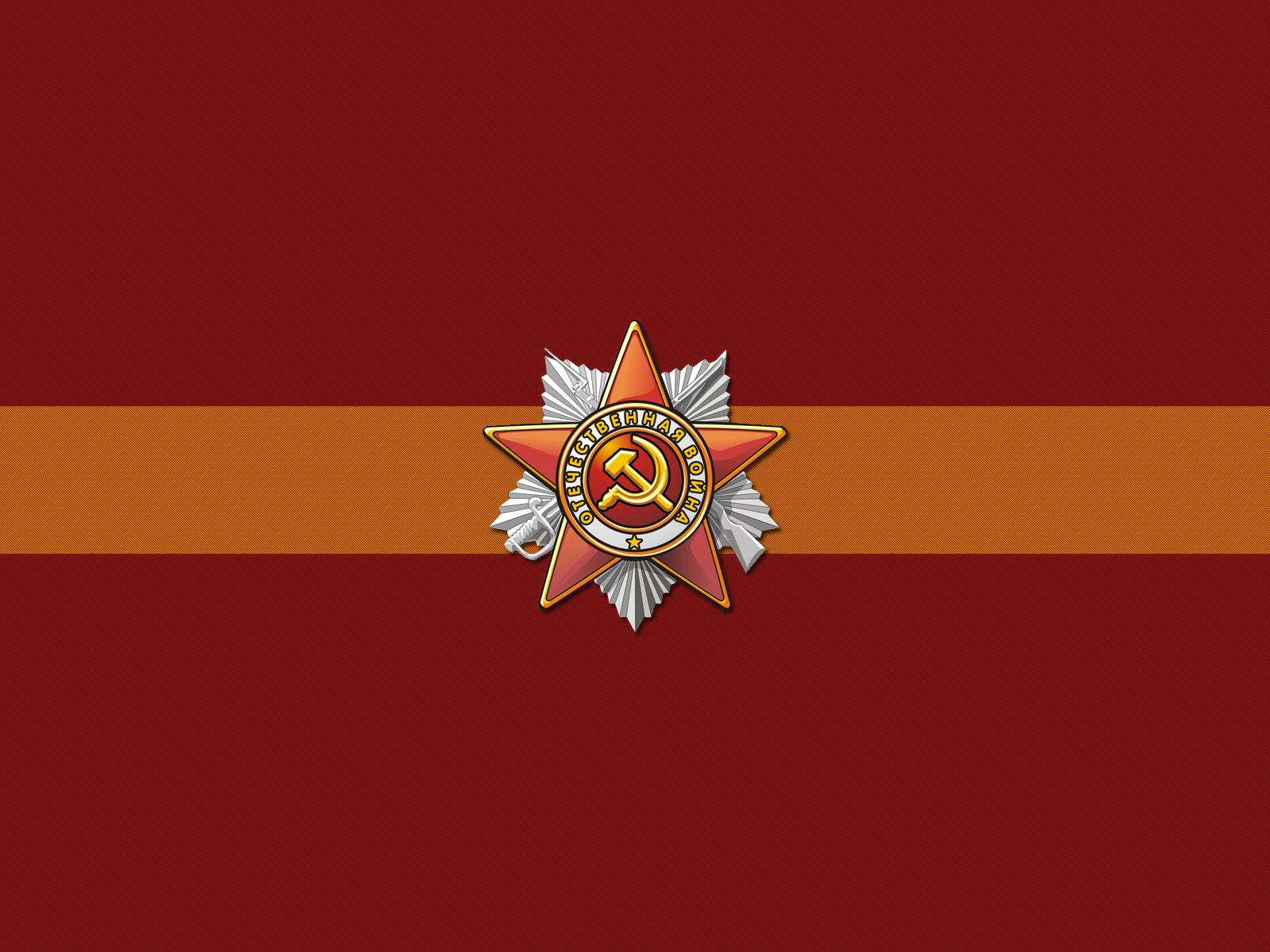 Communism wallpapers HD quality