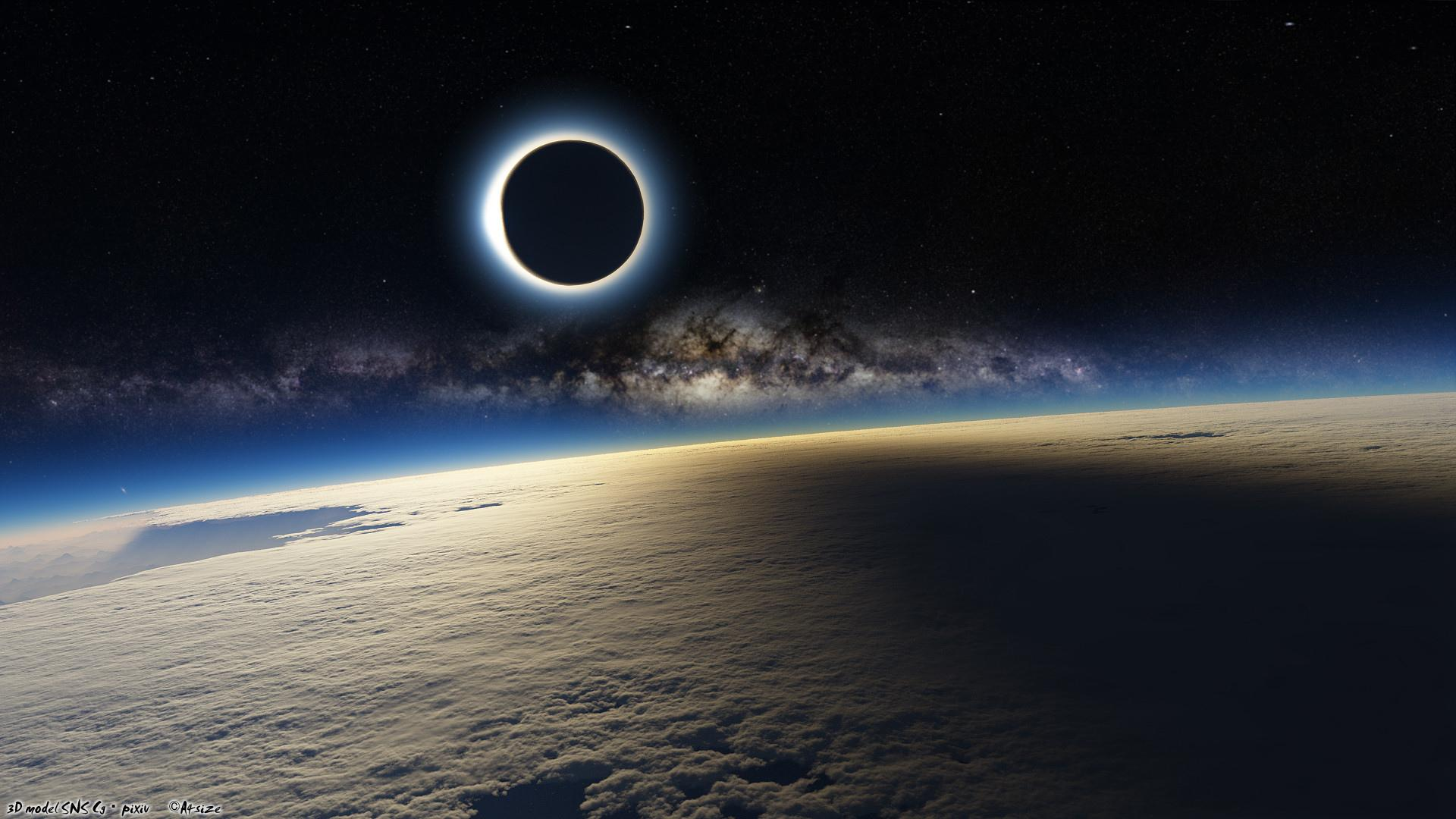 Solar Eclipse wallpapers HD quality
