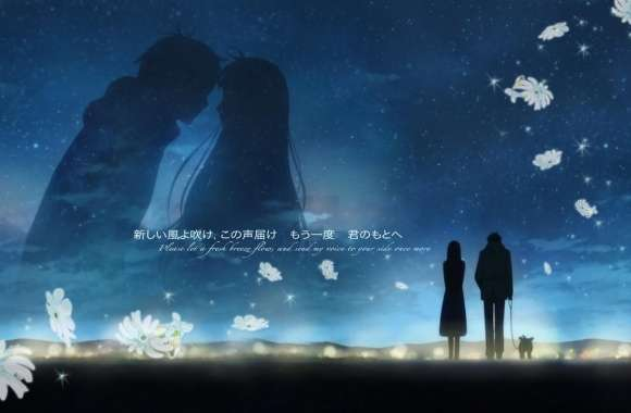 Kimi Ni Todoke wallpapers hd quality