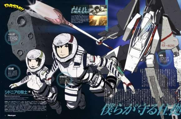 Knights Of Sidonia wallpapers hd quality