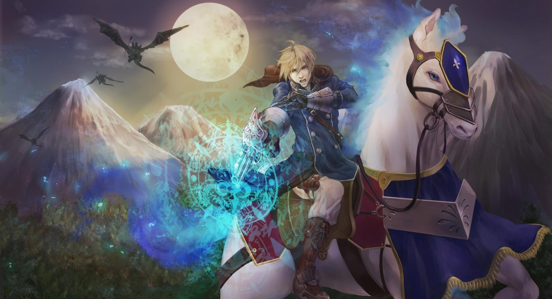 Horse Rider wallpapers HD quality