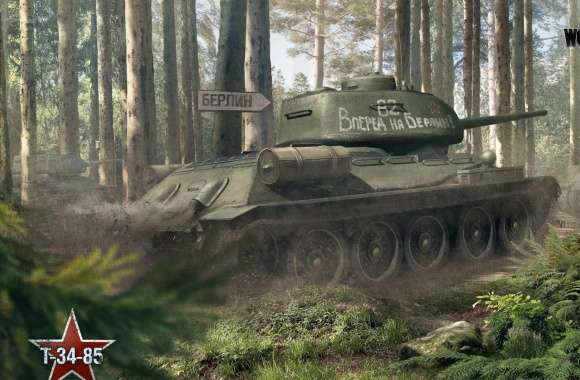 World of Tanks T-34-85