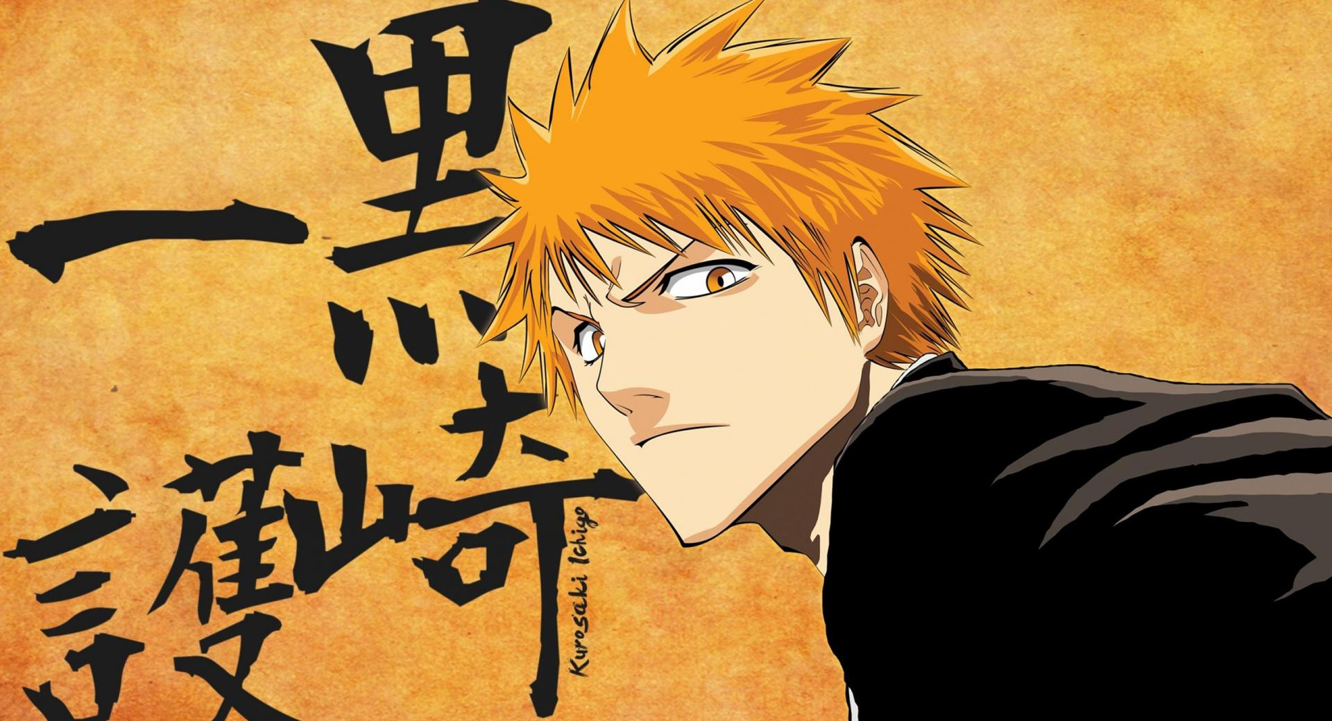 Bleach - Ichigo Kurosaki wallpapers HD quality