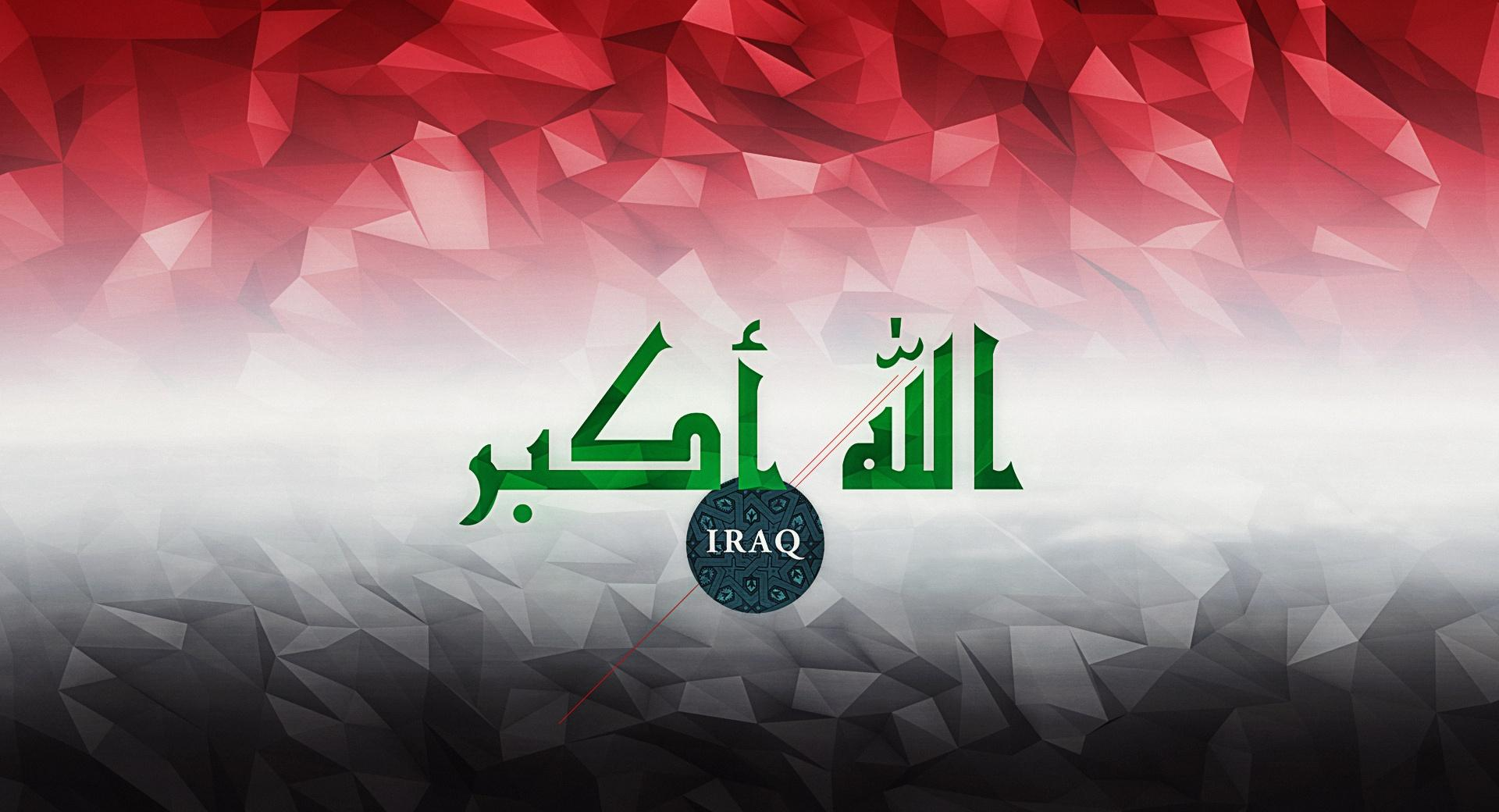 Flag of Iraq wallpapers HD quality