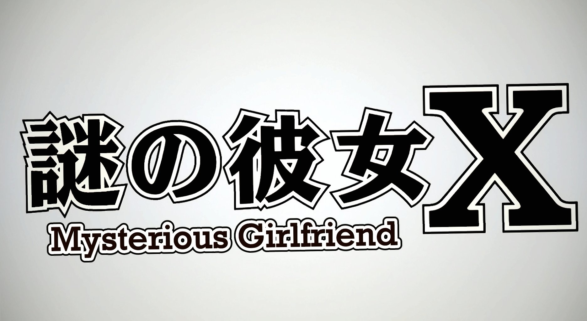 Mysterious Girlfriend X Wallpapers HD Quality