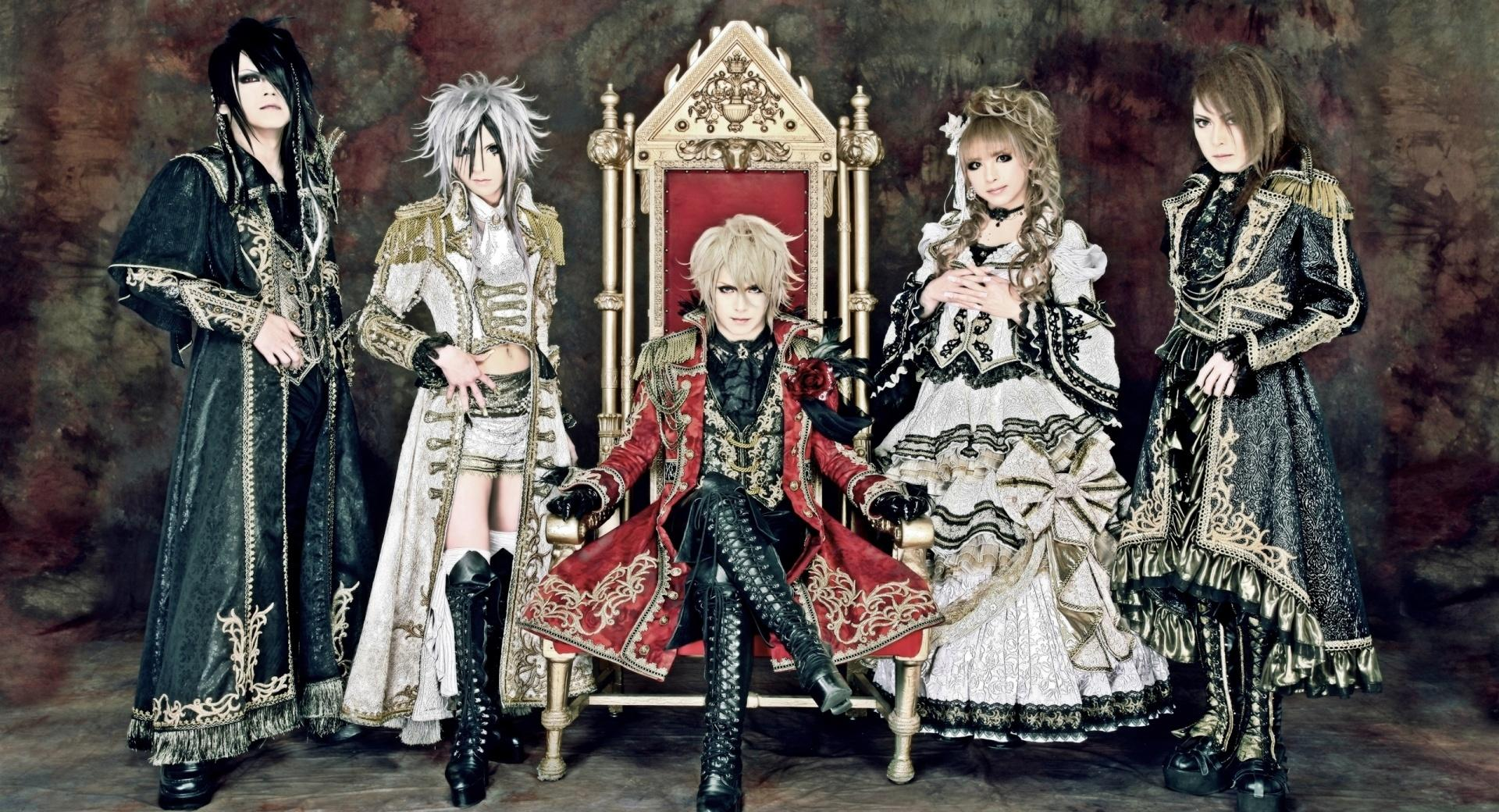 Versailles 2 Game wallpapers HD quality