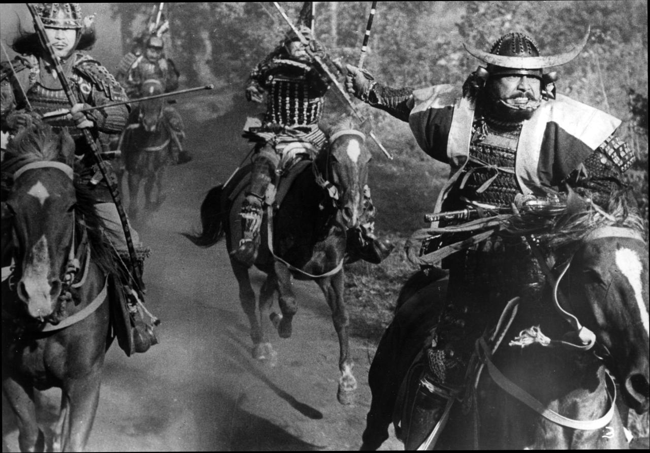 Throne of Blood wallpapers HD quality
