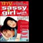 My Sassy Girl background