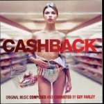 Cashback 2017