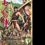 Seven Samurai photos