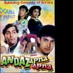 Andaz Apna Apna hd wallpaper
