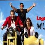 Keep at It Munna Bhai 1080p